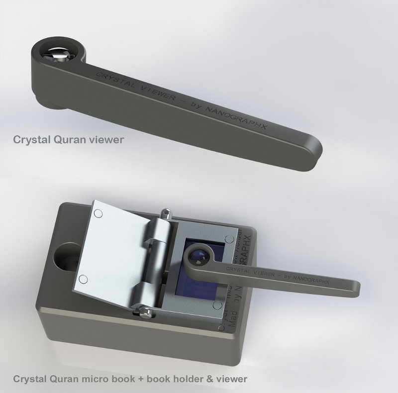 The Crystal Quran® a tiny glass crystal on which the entire Holy