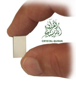 what-is-crystal-quran