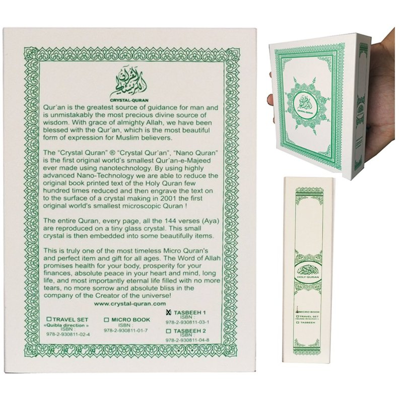 The Crystal Quran encased in amazing personal prayer beads