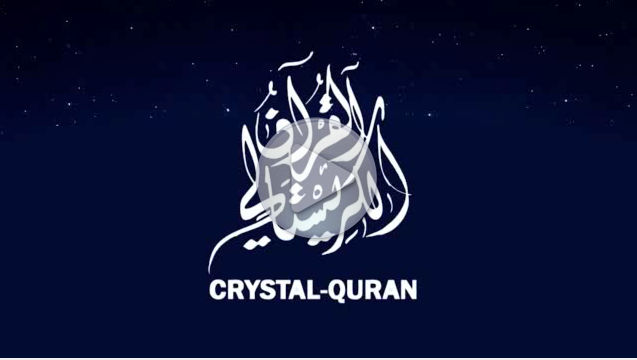 Crystal Quran Items video