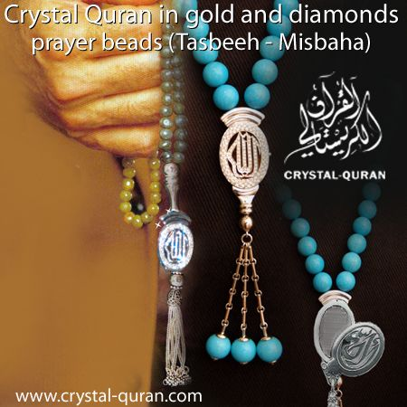 Quran in a prayer beads
