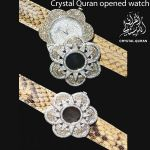 Quran diamond watch