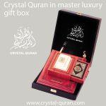 Quran in luxury gift box