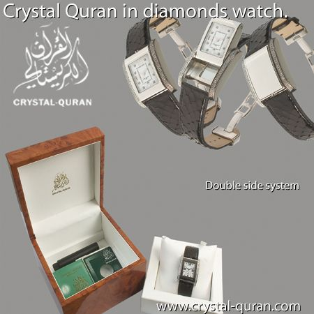 Quran in rotating dial watch